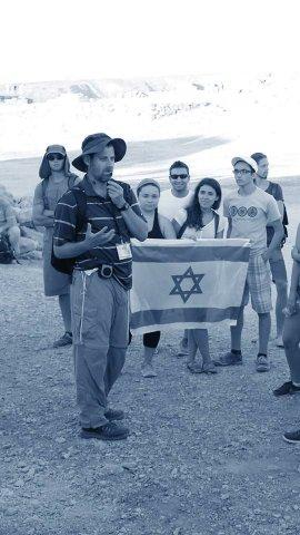 Moshe Flag